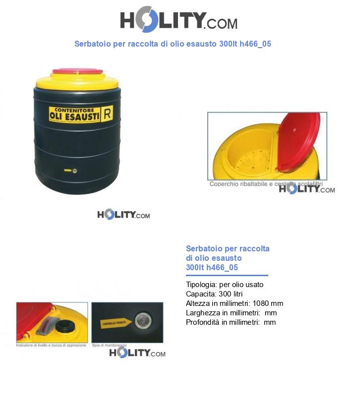 Serbatoio per raccolta di olio esausto 300lt h466_05