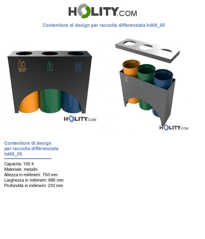 Contenitore di design per raccolta differenziata h469_05