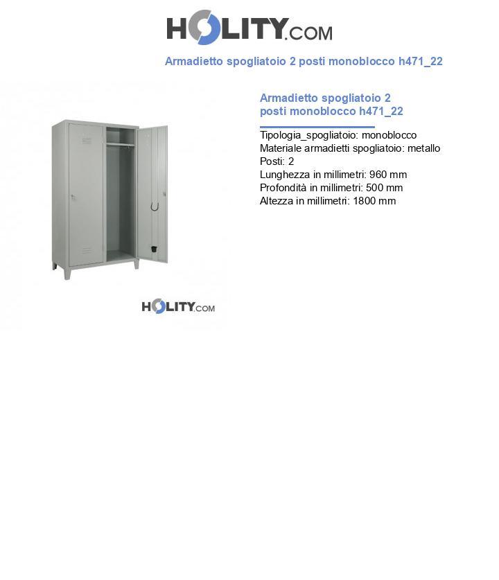 Armadietto spogliatoio 2 posti monoblocco h471_22