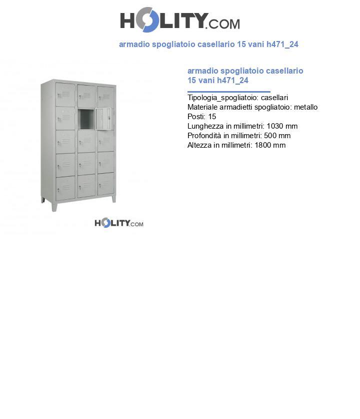 armadio spogliatoio casellario 15 vani h471_24