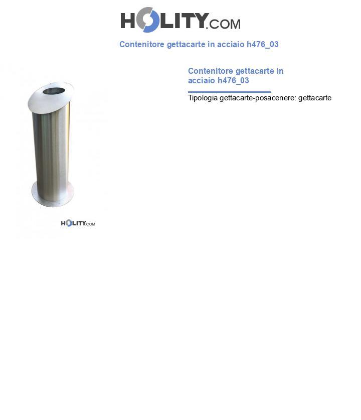 Contenitore gettacarte in acciaio h476_03