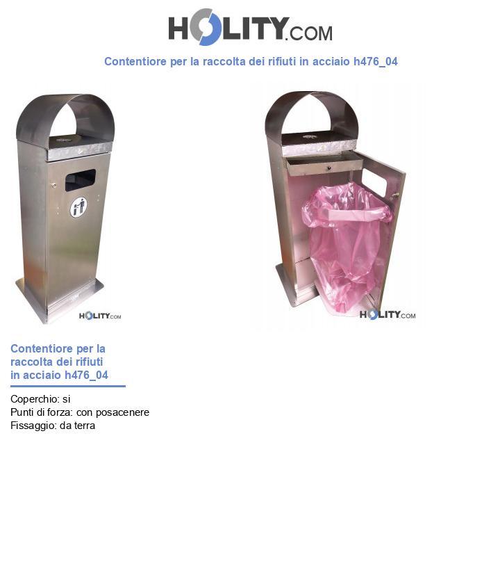 Contentiore per la raccolta dei rifiuti in acciaio h476_04