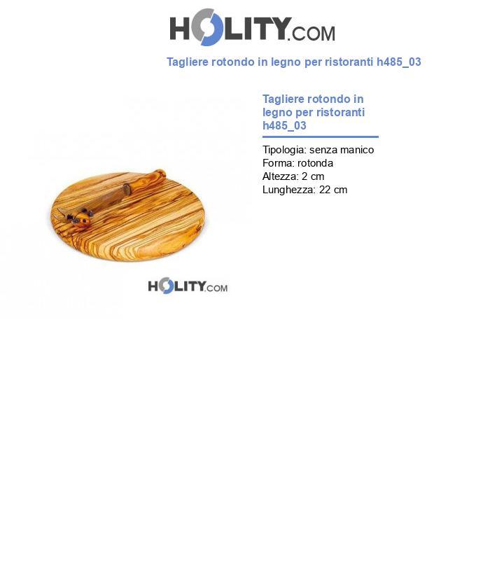 Tagliere rotondo in legno per ristoranti h485_03