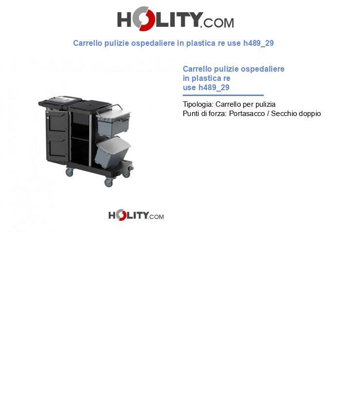 Carrello pulizie ospedaliere in plastica re use h489_29