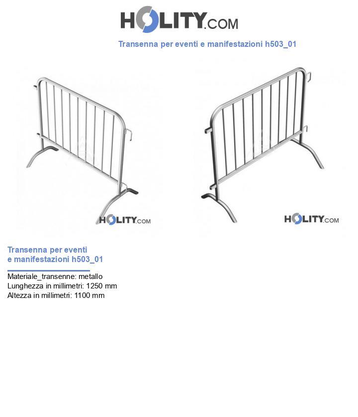 Transenna per eventi e manifestazioni h503_01