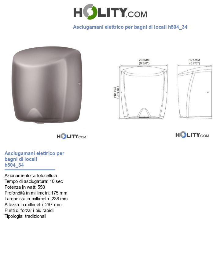 Asciugamani elettrico per bagni di locali h504_34
