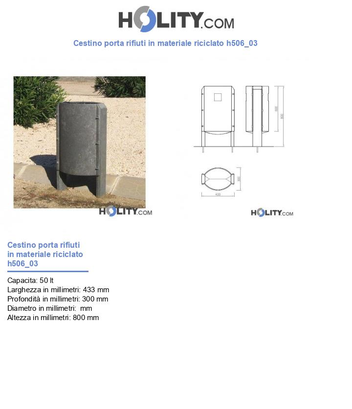 Cestino porta rifiuti in materiale riciclato h506_03