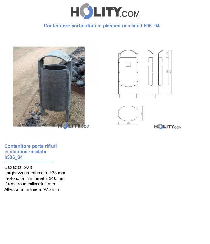 Contenitore porta rifiuti in plastica riciclata h506_04