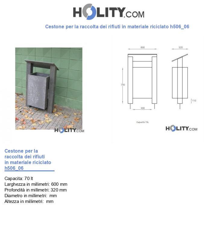 Cestone per la raccolta dei rifiuti in materiale riciclato h506_06