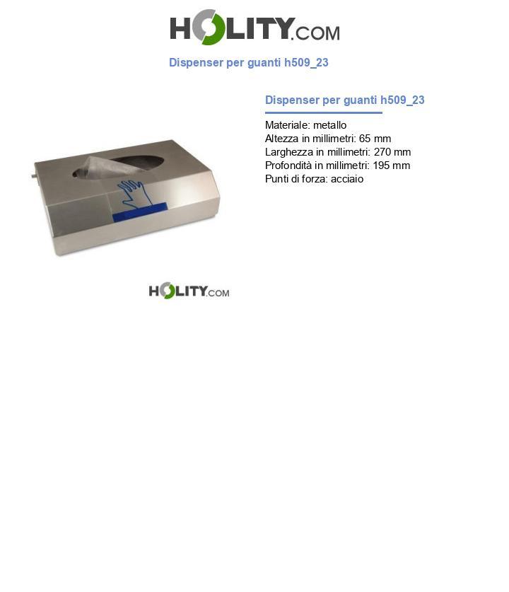 Dispenser per guanti h509_23