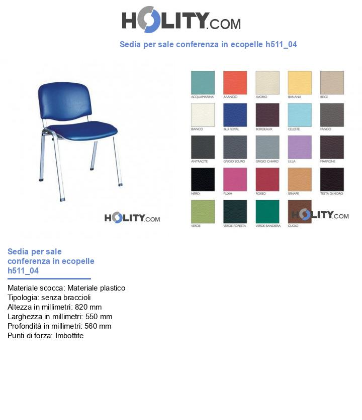 Sedia per sale conferenza in ecopelle h511_04