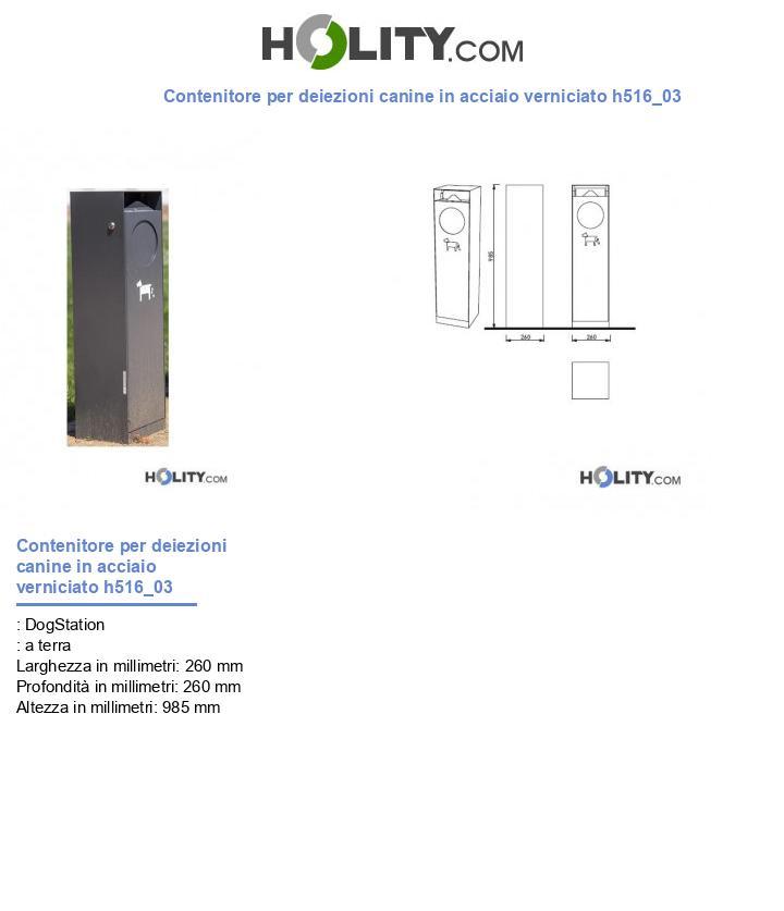 Contenitore per deiezioni canine in acciaio verniciato h516_03