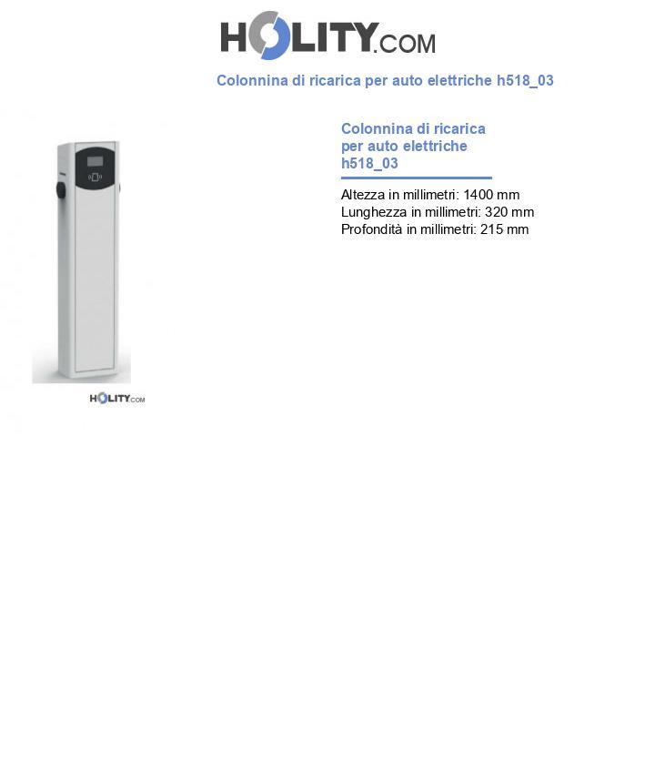 Colonnina di ricarica per auto elettriche h518_03