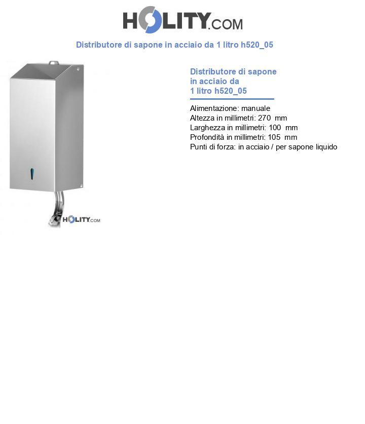Distributore di sapone in acciaio da 1 litro h520_05