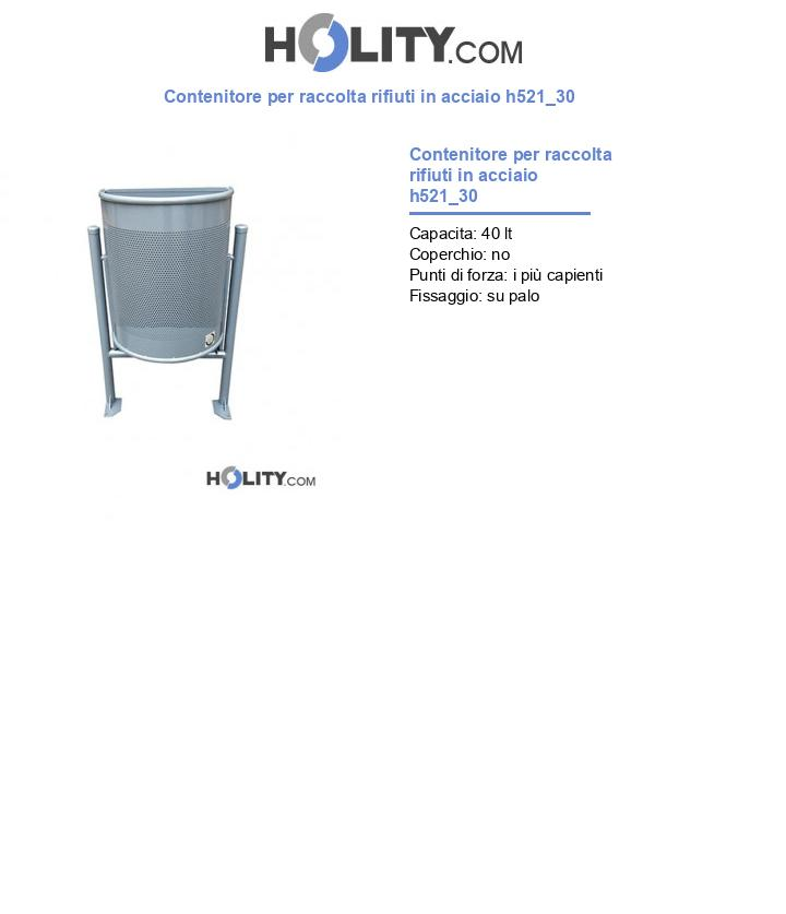 Contenitore per raccolta rifiuti in acciaio h521_30