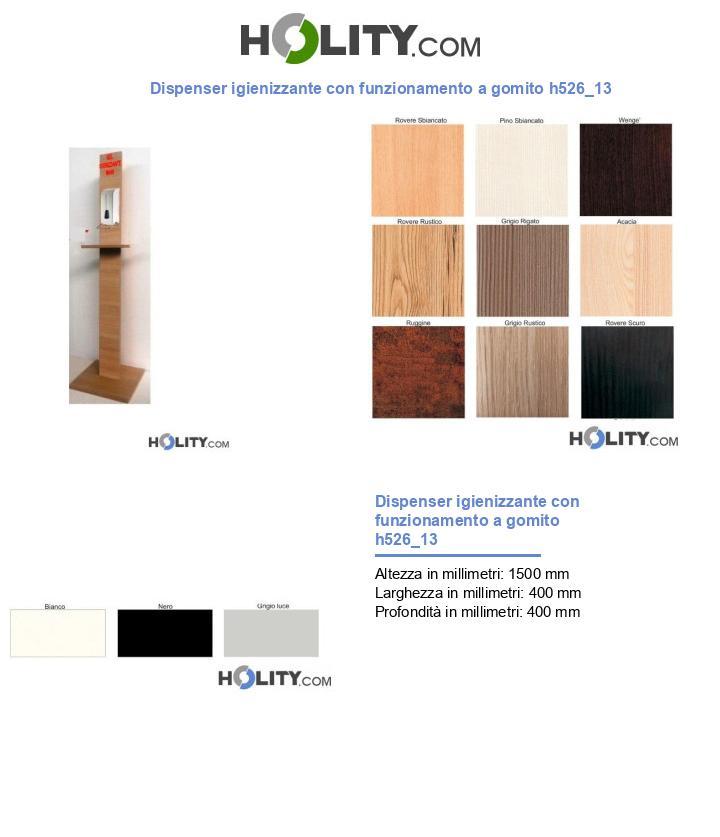 Dispenser igienizzante con funzionamento a gomito h526_13