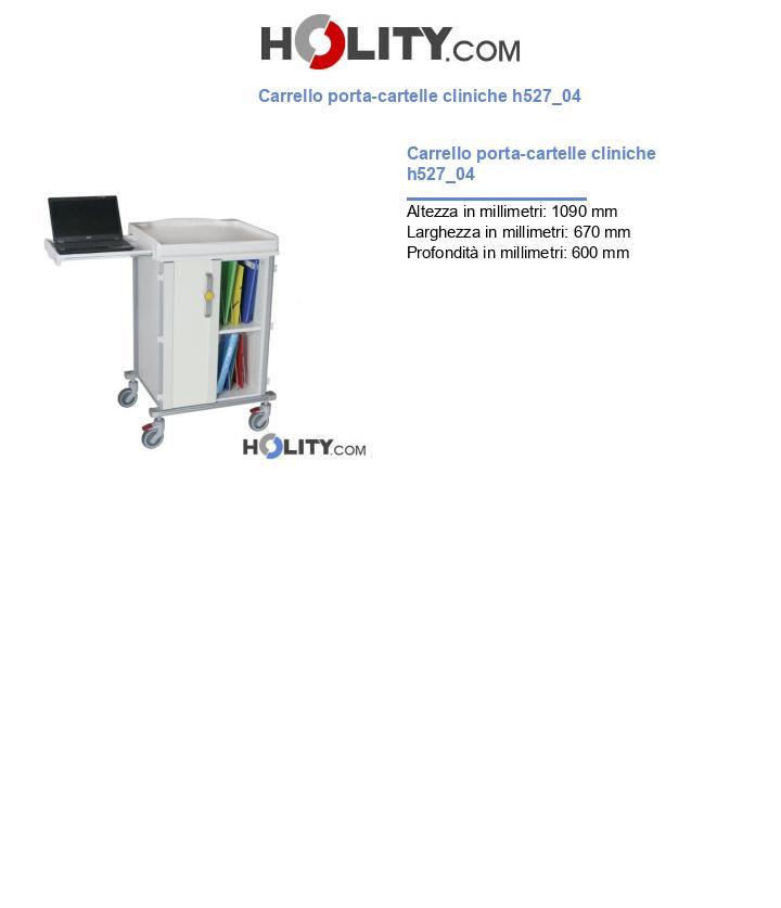 Carrello porta-cartelle cliniche h527_04