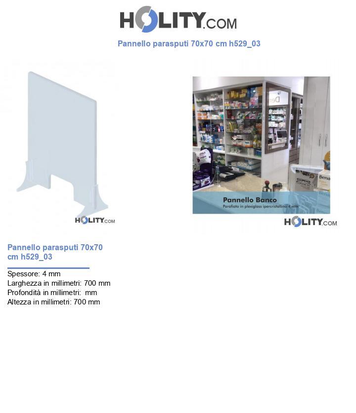 Pannello parasputi 70x70 cm h529_03