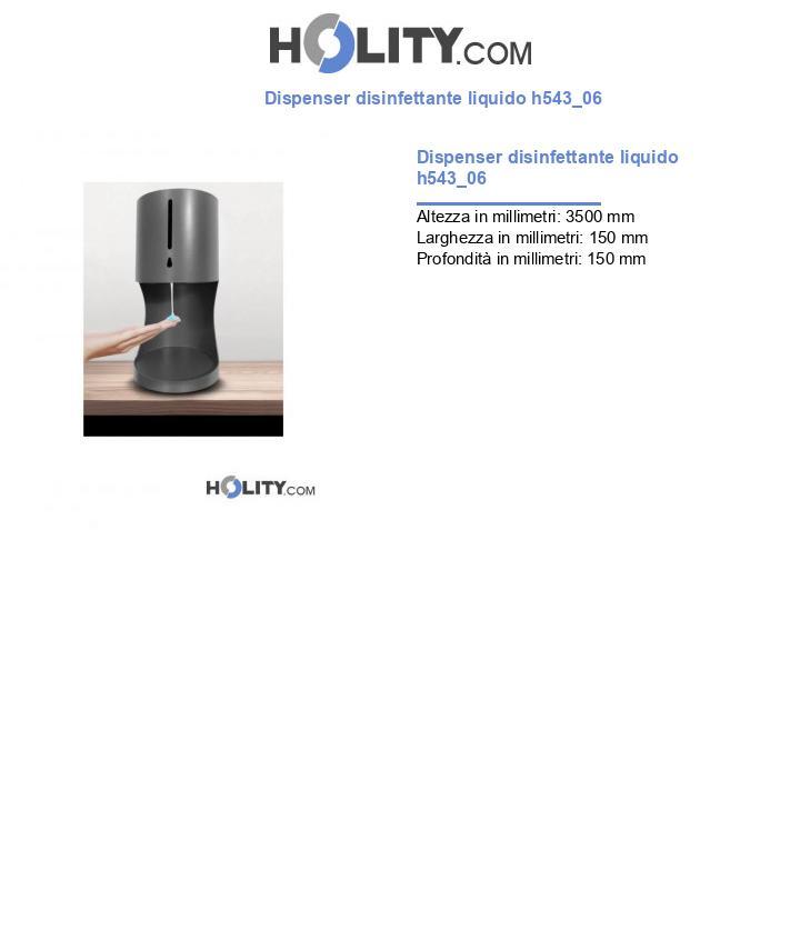 Dispenser disinfettante liquido h543_06