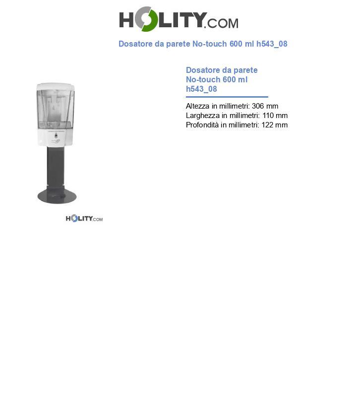 Dosatore da parete No-touch 600 ml h543_08