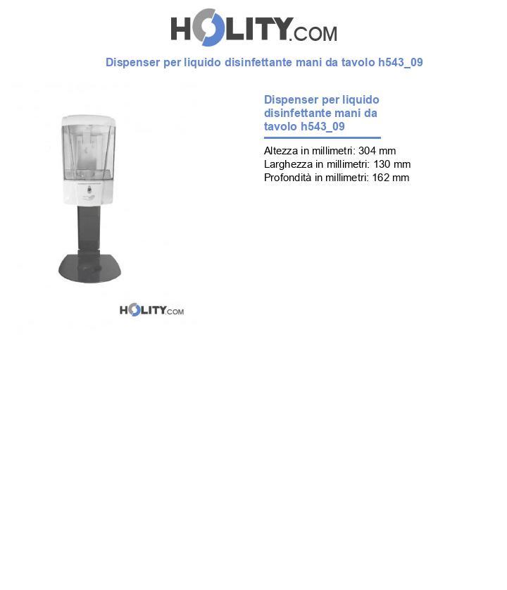 Dispenser per liquido disinfettante mani da tavolo h543_09