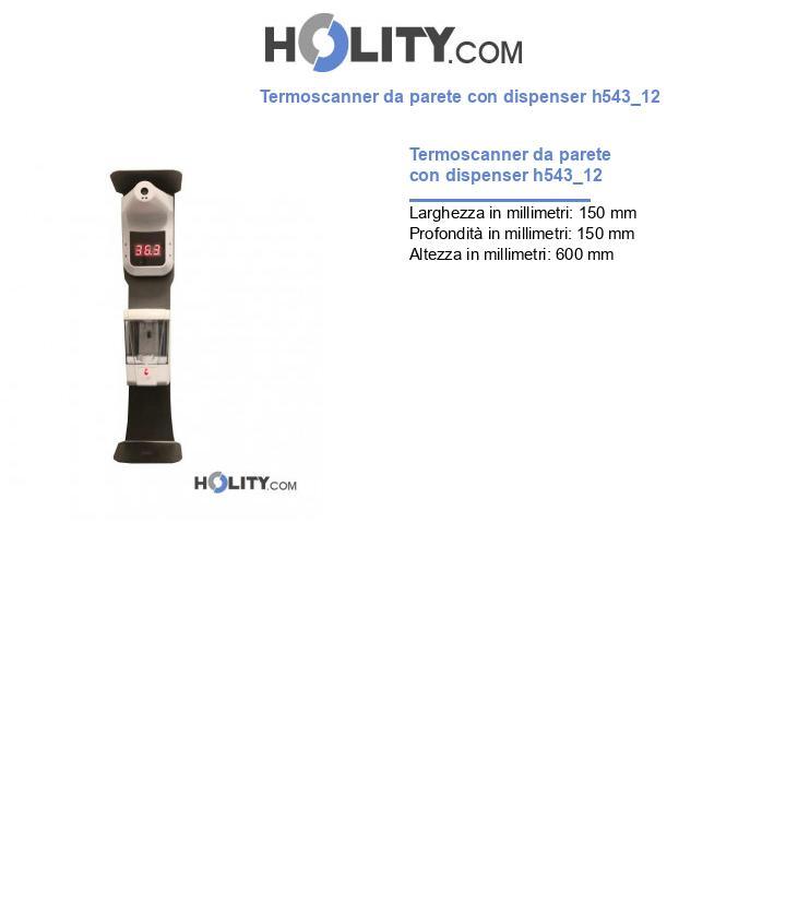 Termoscanner da parete con dispenser h543_12