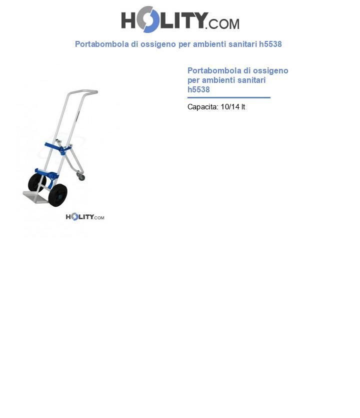 Portabombola di ossigeno per ambienti sanitari h5538