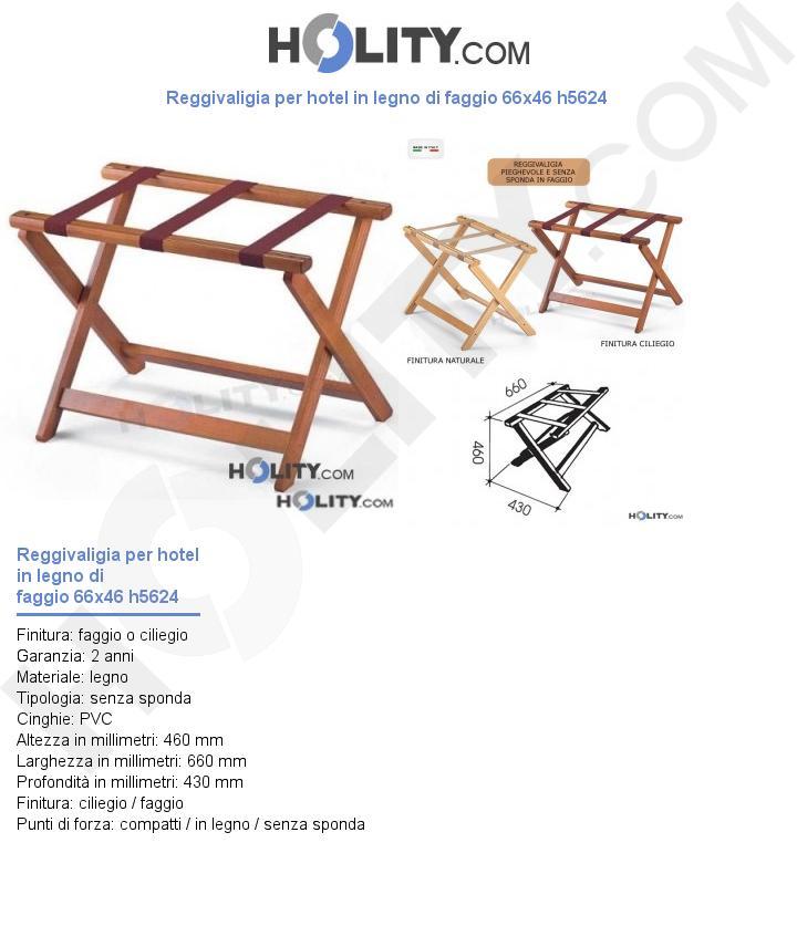 Reggivaligia per hotel in legno di faggio 66x46 h5624