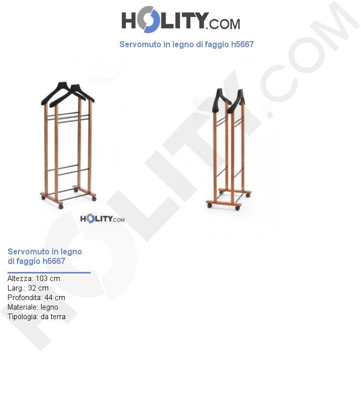 Servomuto in legno di faggio h5667