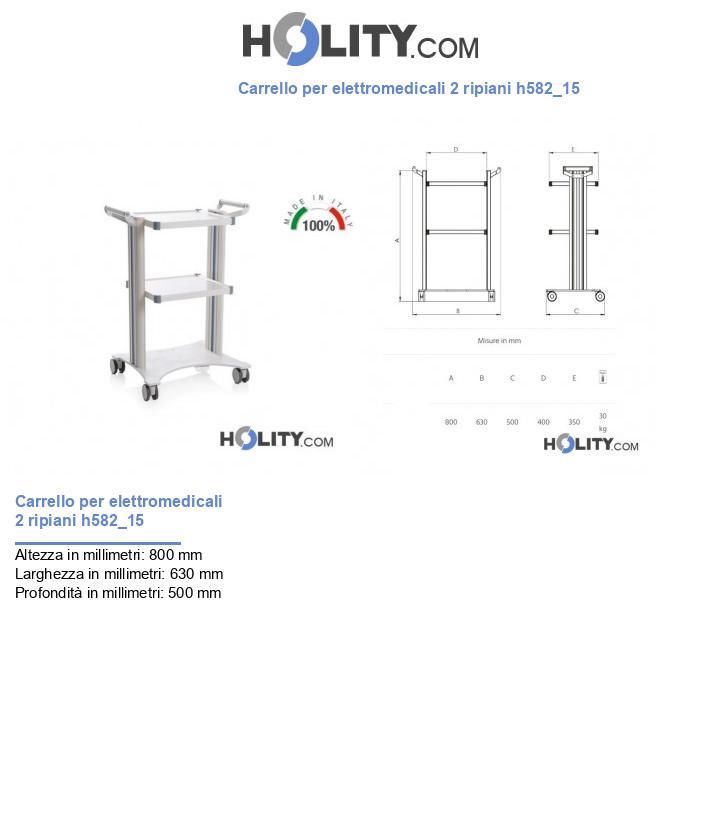 Carrello per elettromedicali 2 ripiani h582_15