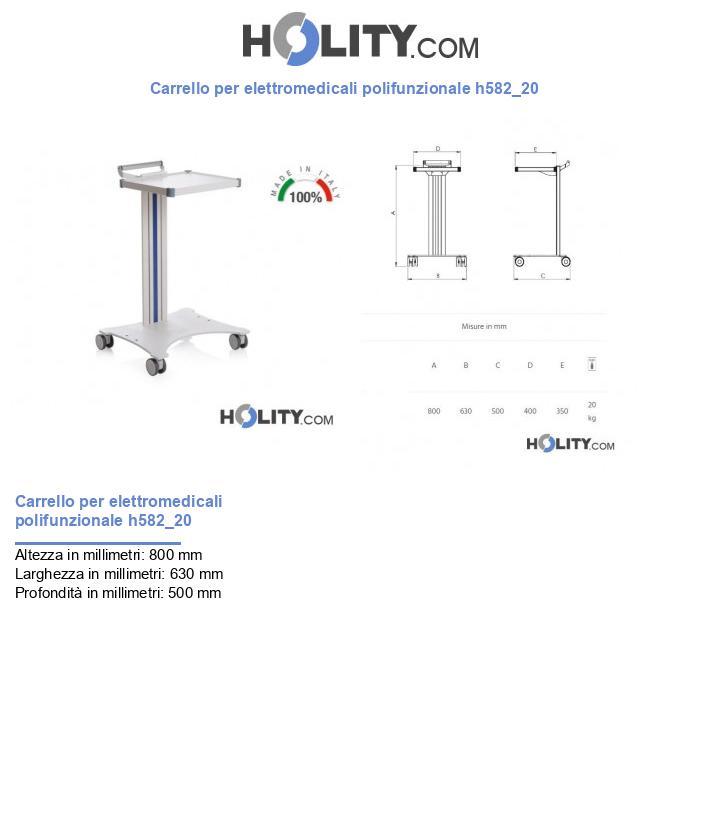 Carrello per elettromedicali polifunzionale h582_20