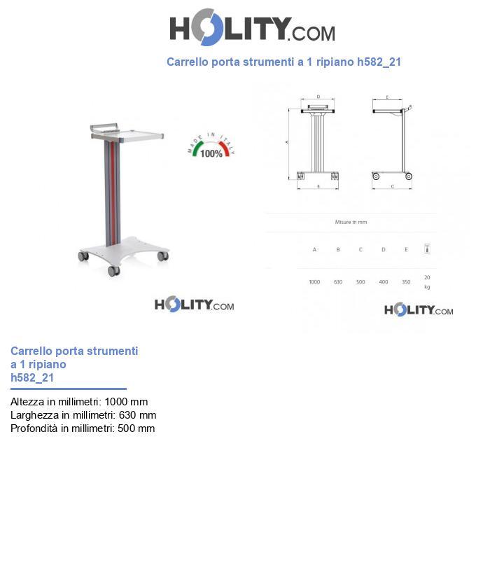 Carrello porta strumenti a 1 ripiano h582_21