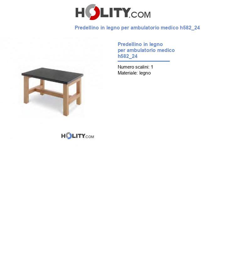 Predellino in legno per ambulatorio medico h582_24