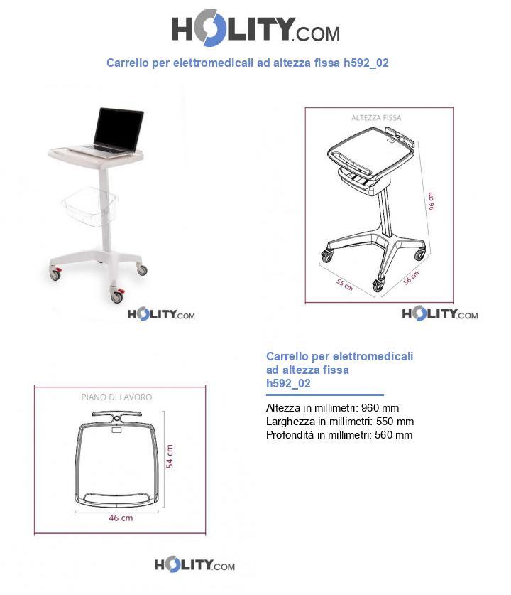 Carrello per elettromedicali ad altezza fissa h592_02