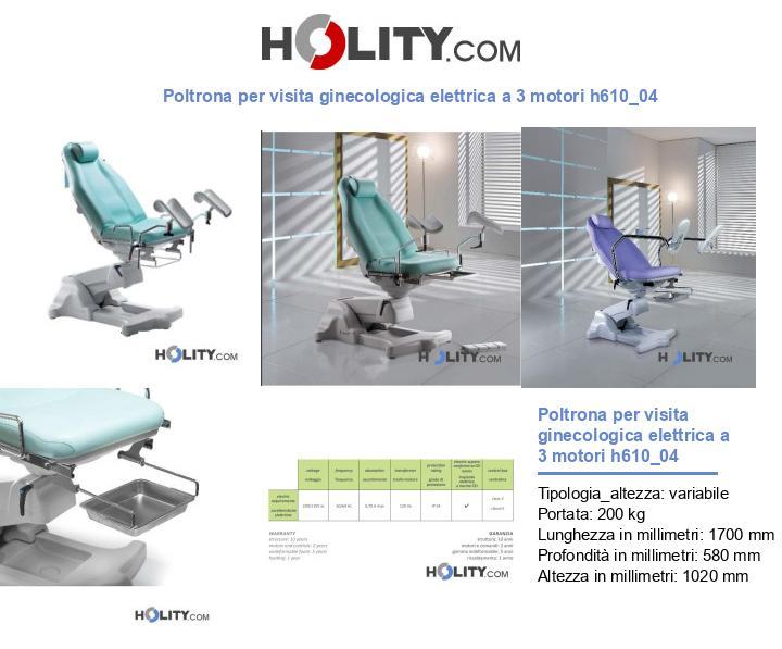 Poltrona per visita ginecologica elettrica a 3 motori h610_04