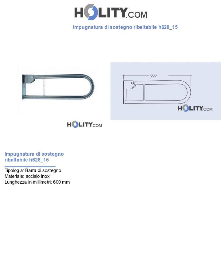 Impugnatura di sostegno ribaltabile h628_15