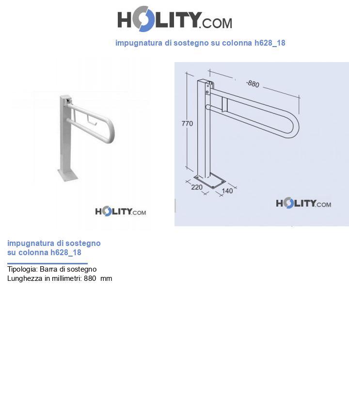 impugnatura di sostegno su colonna h628_18