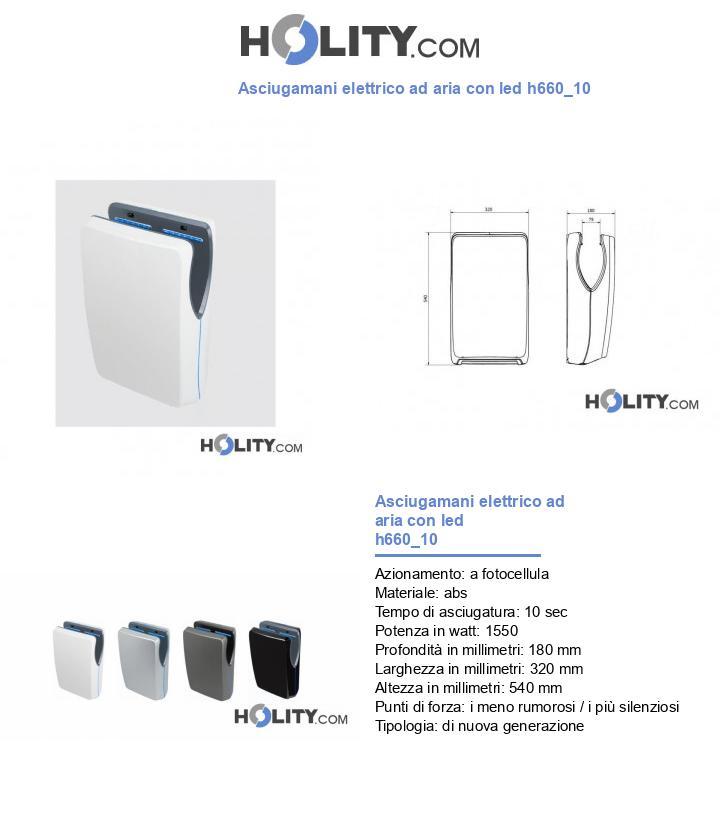 Asciugamani elettrico ad aria con led h660_10