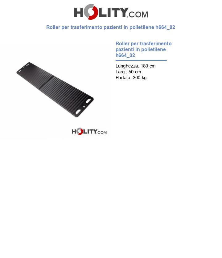 Roller per trasferimento pazienti in polietilene h664_02