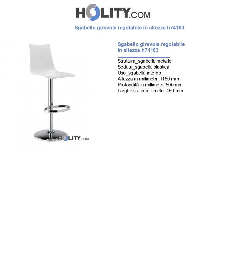 Sgabello girevole regolabile in altezza h74163