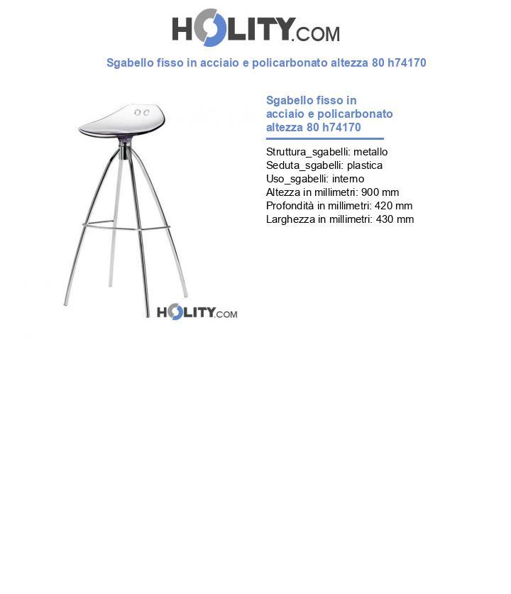 Sgabello fisso in acciaio e policarbonato altezza 80 h74170