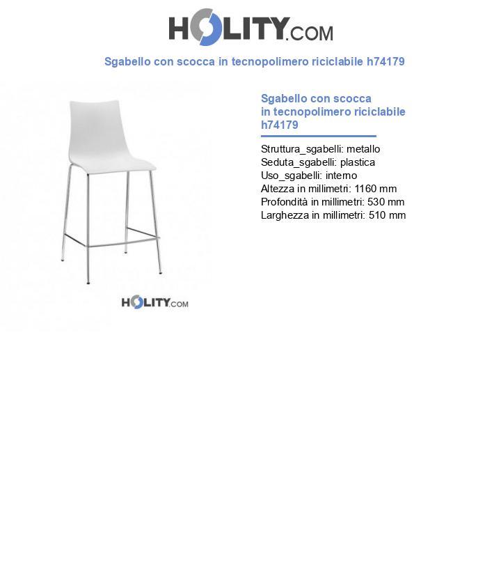 Sgabello con scocca in tecnopolimero riciclabile h74179