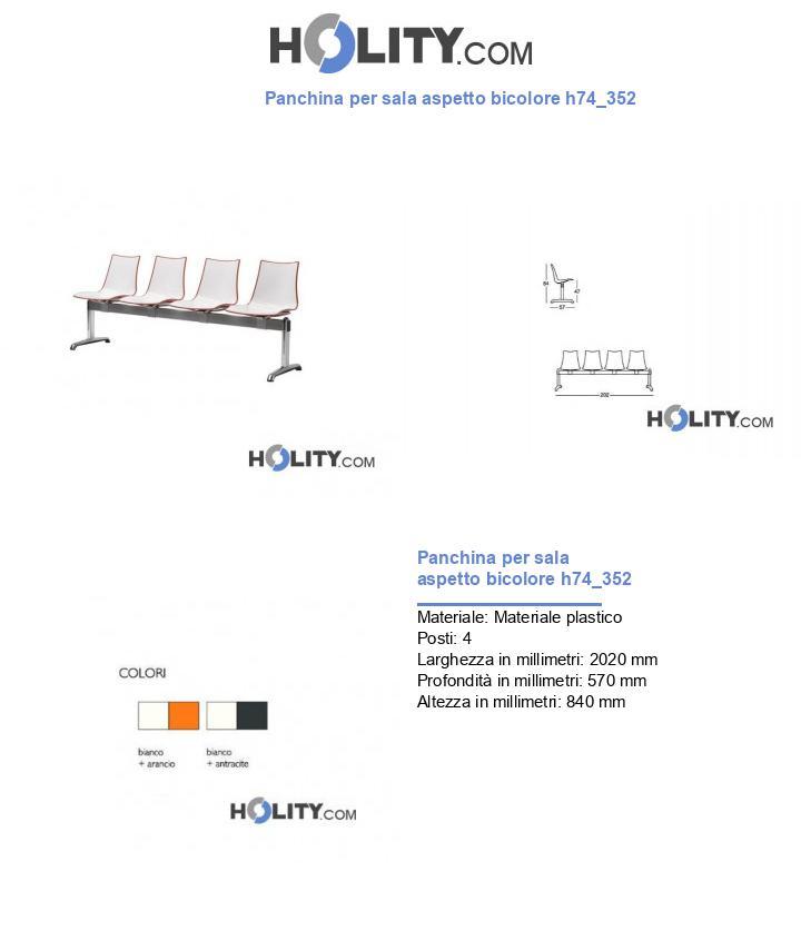 Panchina per sala aspetto bicolore h74_352