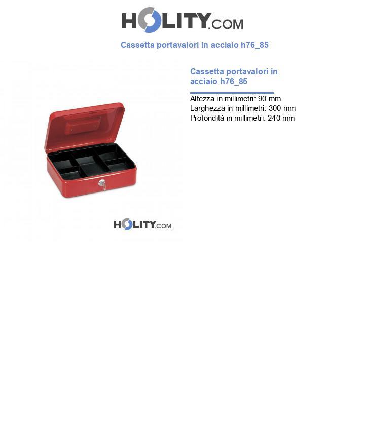 Cassetta portavalori in acciaio h76_85