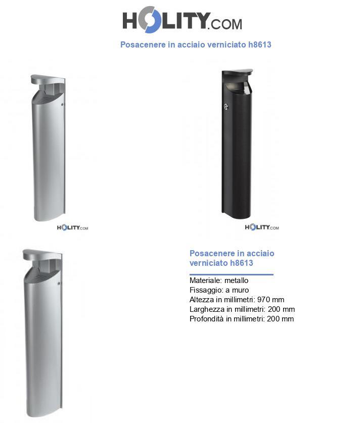 Posacenere in acciaio verniciato h8613