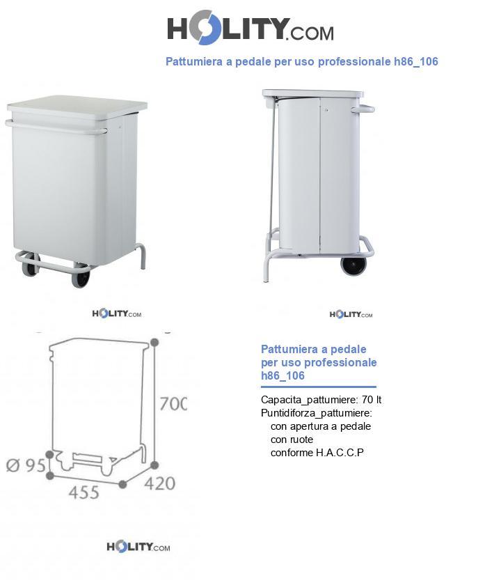 Pattumiera a pedale per uso professionale h86_106