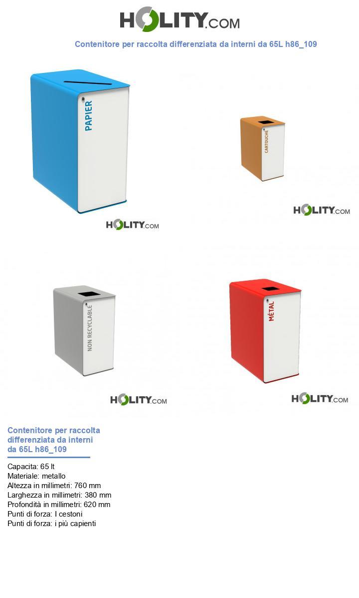 Contenitore per raccolta differenziata da interni da 65L h86_109