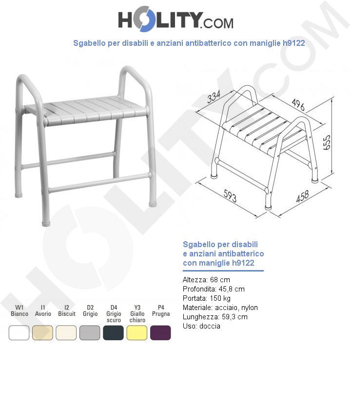 Sgabello per disabili e anziani antibatterico con maniglie h9122