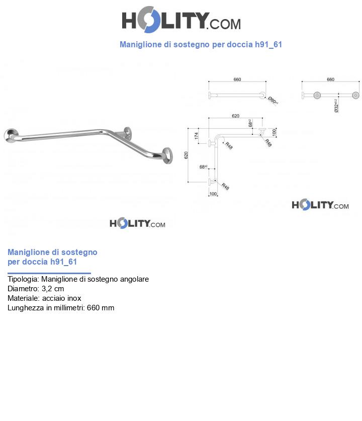 Maniglione di sostegno per doccia h91_61