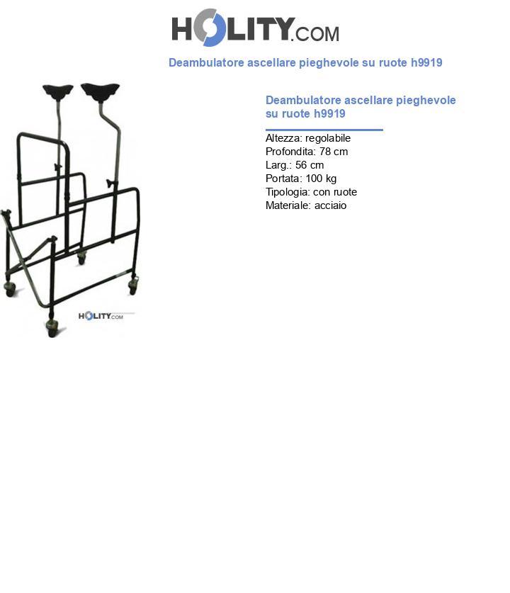 Deambulatore ascellare pieghevole su ruote h9919